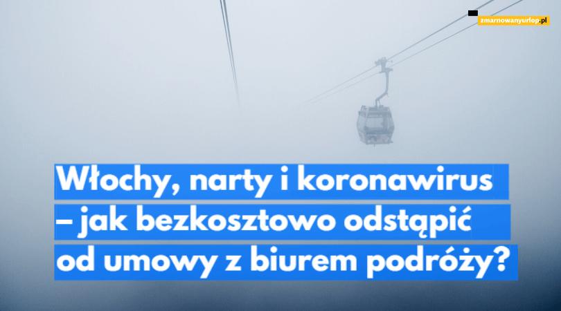 widok na zamglone krzesełka wyciągu narciarskiego ilustracja wpisu blogowego na temat prawa klientów biur podróży którzy wykupili wyjazd na narty do Włoch do bezkosztowego odstąpienia od umowy z touroperatorem