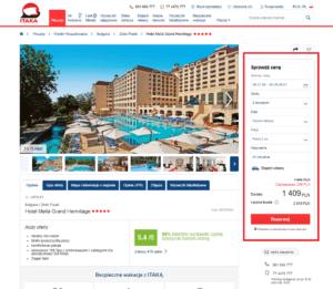 zrzut ekranu strony biura podróży Itaka ze szczegółami oferty z dojazdem własnym